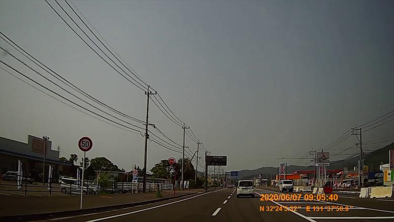 f:id:japan_route:20200720000301j:plain