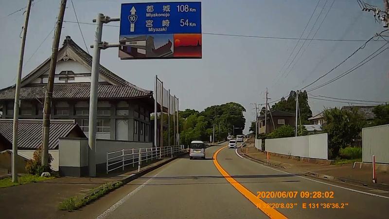 f:id:japan_route:20200720000346j:plain