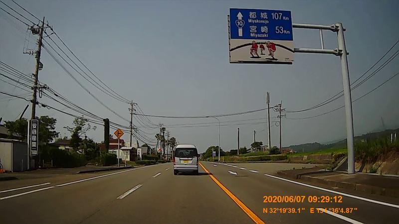 f:id:japan_route:20200720000356j:plain
