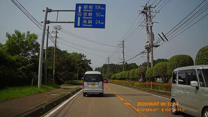 f:id:japan_route:20200720000415j:plain