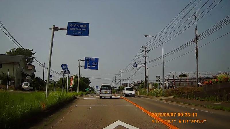 f:id:japan_route:20200720000420j:plain