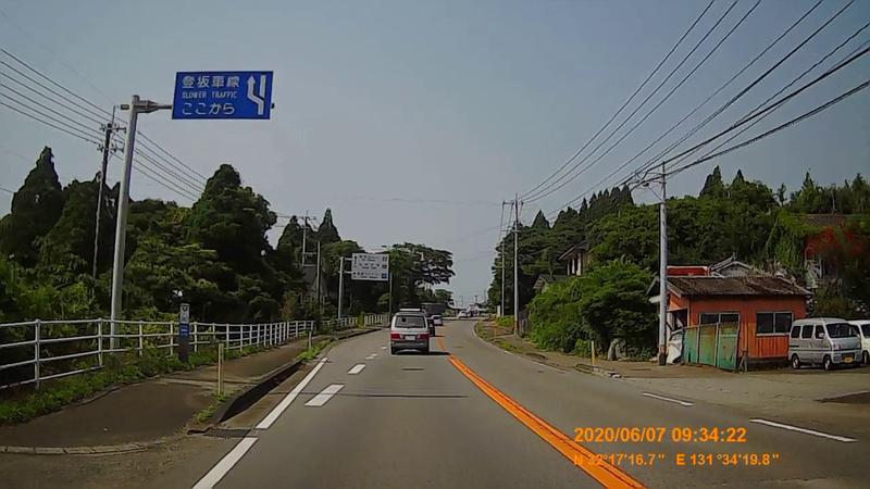 f:id:japan_route:20200720000433j:plain