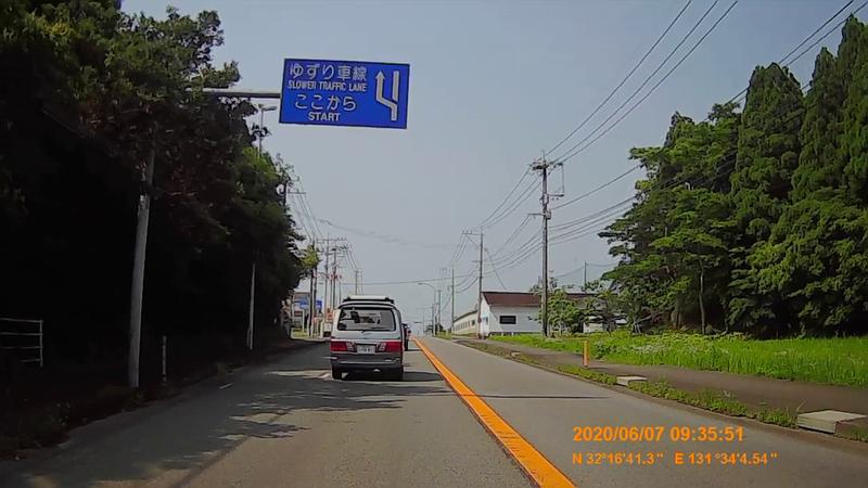 f:id:japan_route:20200720000448j:plain