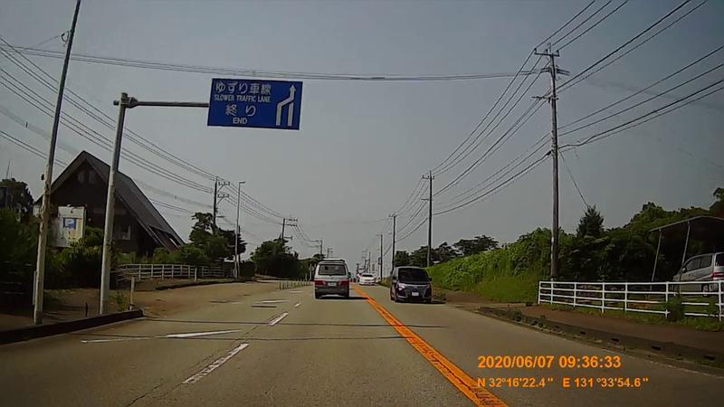 f:id:japan_route:20200720000453j:plain