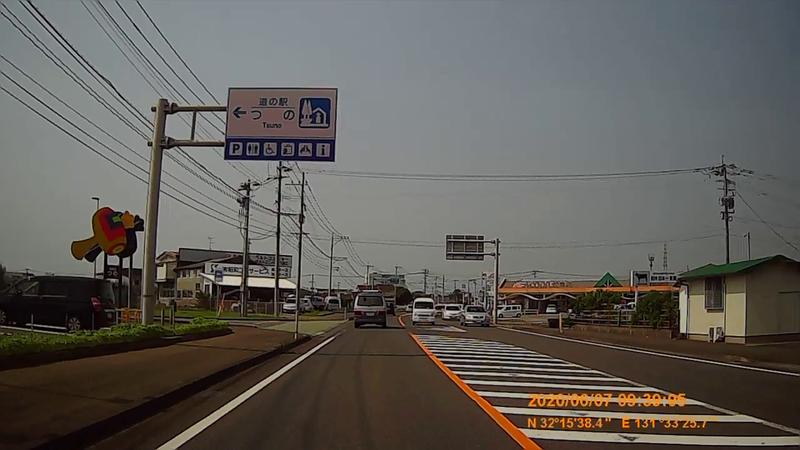 f:id:japan_route:20200720000506j:plain