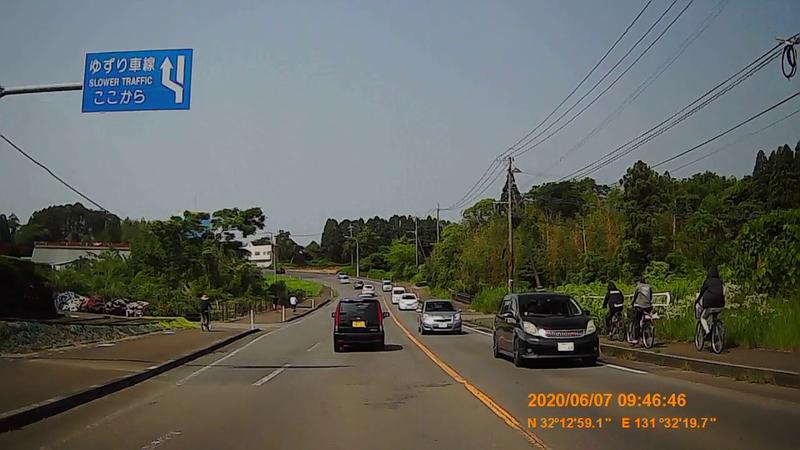 f:id:japan_route:20200720000529j:plain