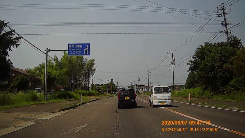 f:id:japan_route:20200720000534j:plain