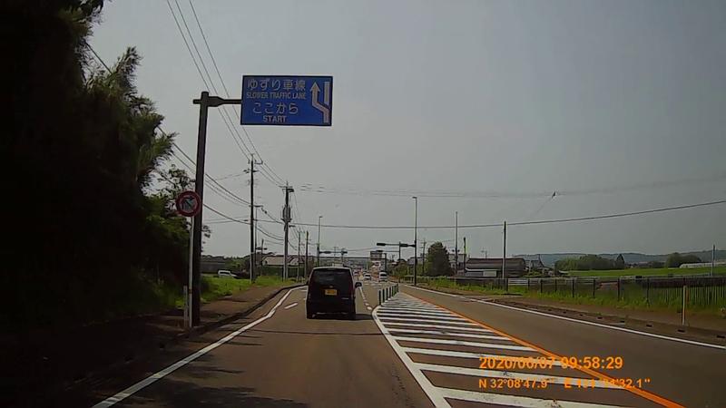 f:id:japan_route:20200720000617j:plain