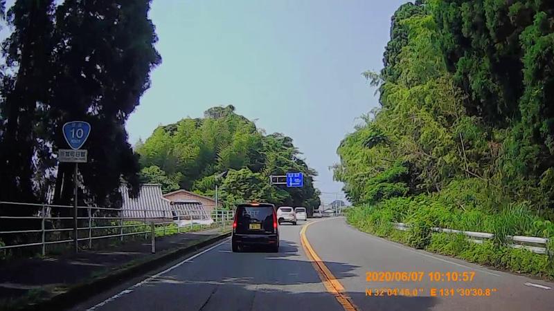 f:id:japan_route:20200720000700j:plain