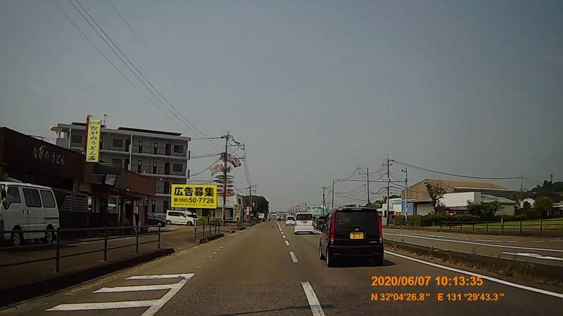 f:id:japan_route:20200720000709j:plain