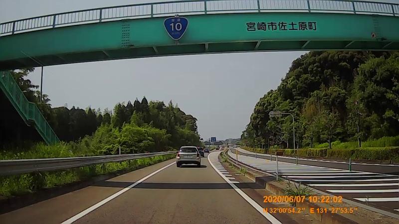 f:id:japan_route:20200720000745j:plain