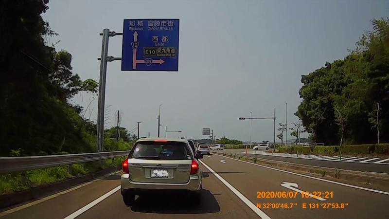 f:id:japan_route:20200720000750j:plain