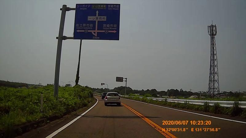 f:id:japan_route:20200720000759j:plain