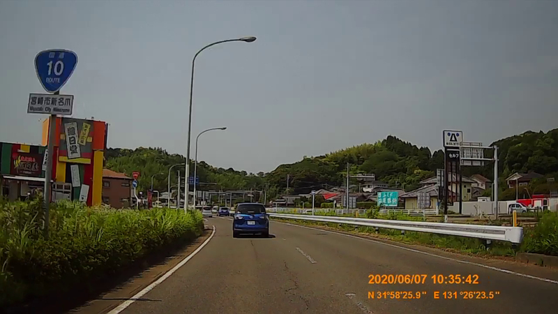 f:id:japan_route:20200720000848j:plain