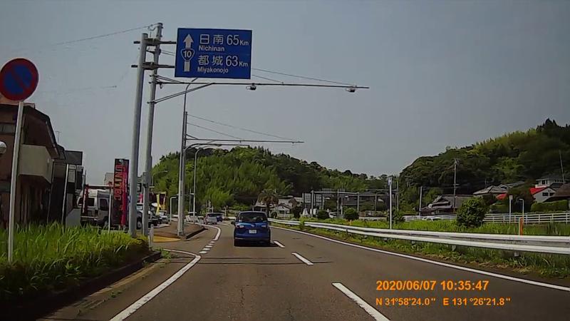 f:id:japan_route:20200720000854j:plain