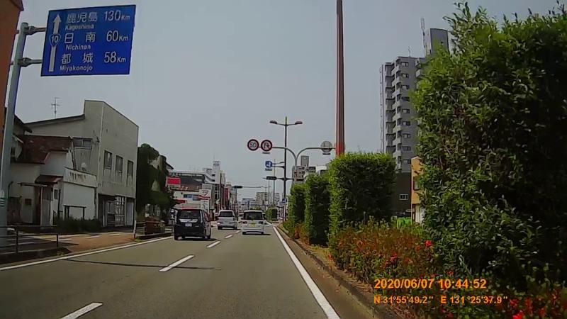 f:id:japan_route:20200720000929j:plain