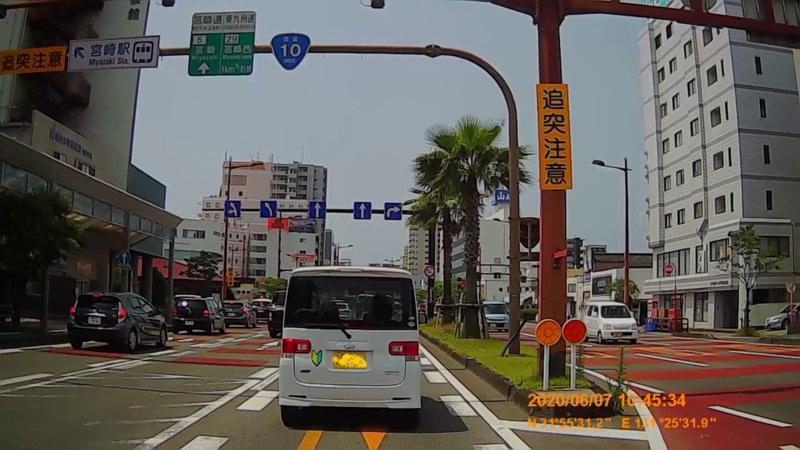 f:id:japan_route:20200720000942j:plain