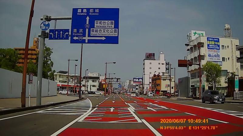 f:id:japan_route:20200720001011j:plain