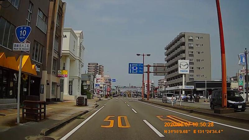 f:id:japan_route:20200720001022j:plain