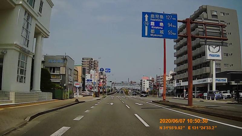 f:id:japan_route:20200720001026j:plain