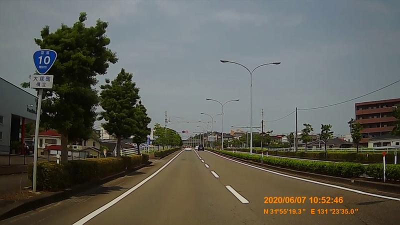 f:id:japan_route:20200720001035j:plain