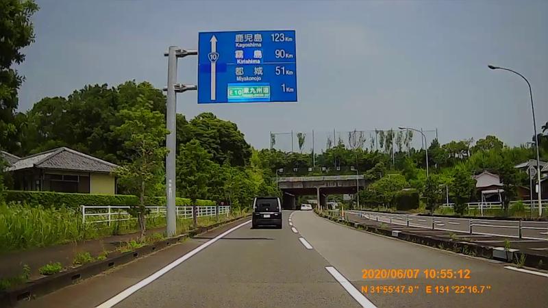 f:id:japan_route:20200720001048j:plain