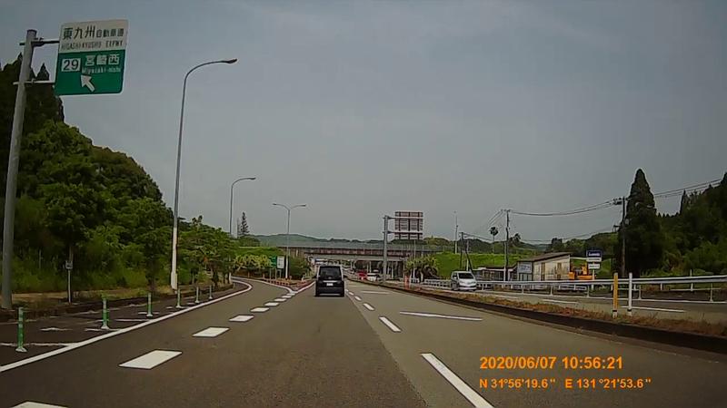 f:id:japan_route:20200720001052j:plain