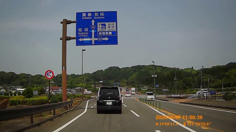 f:id:japan_route:20200720001119j:plain