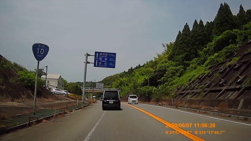 f:id:japan_route:20200720001133j:plain
