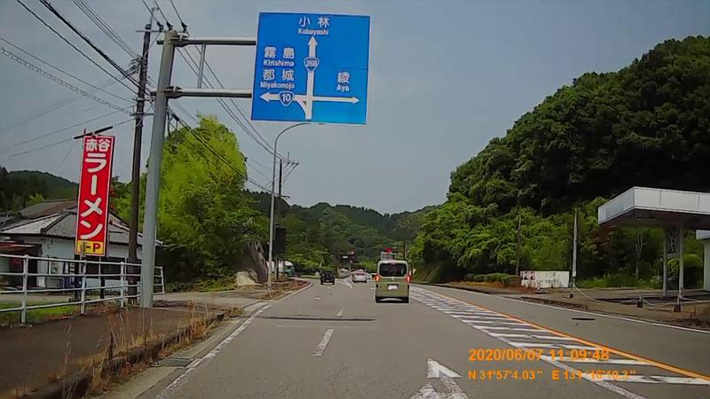 f:id:japan_route:20200720001142j:plain