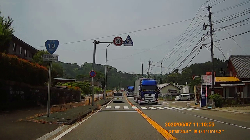 f:id:japan_route:20200720001157j:plain