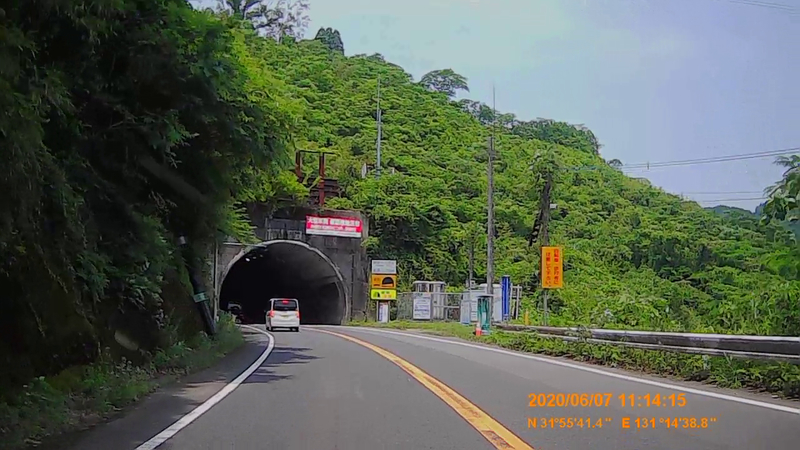 f:id:japan_route:20200720001222j:plain