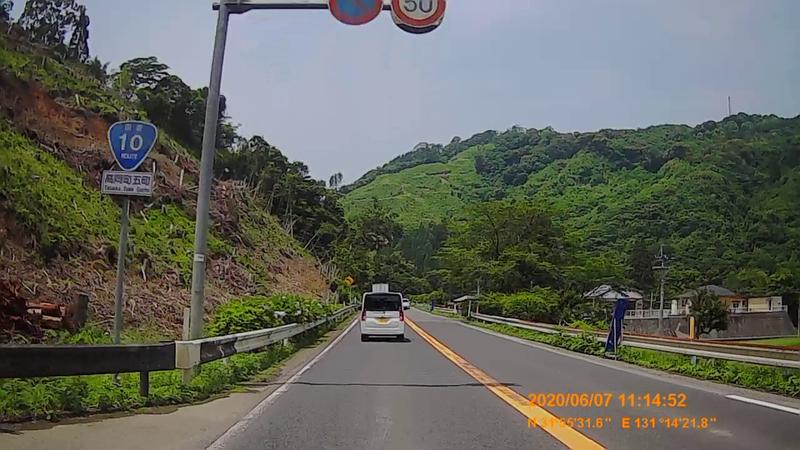 f:id:japan_route:20200720001227j:plain