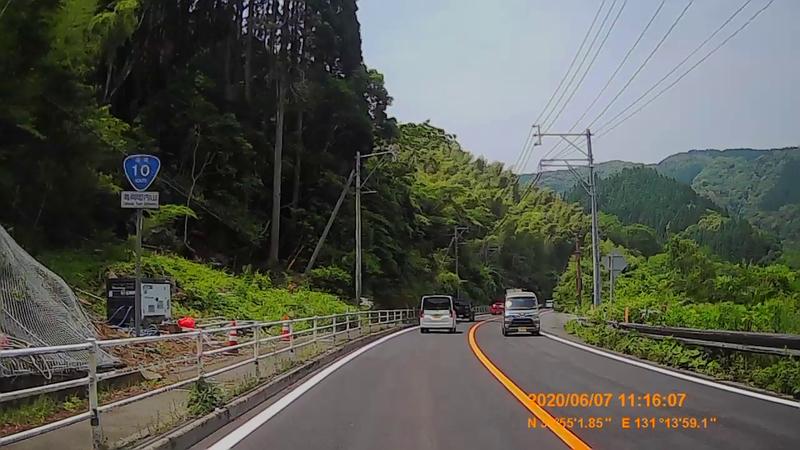 f:id:japan_route:20200720001236j:plain