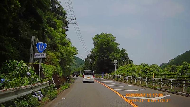 f:id:japan_route:20200720001241j:plain
