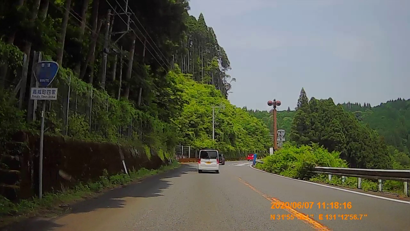 f:id:japan_route:20200720001255j:plain
