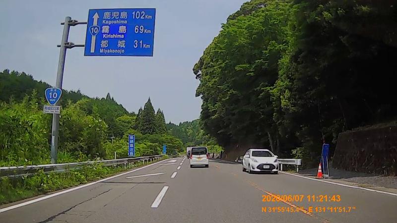 f:id:japan_route:20200720001310j:plain