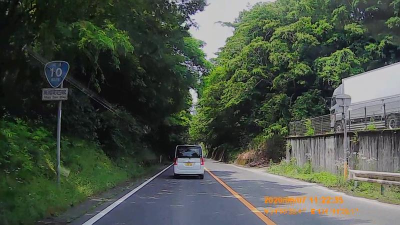 f:id:japan_route:20200720001315j:plain