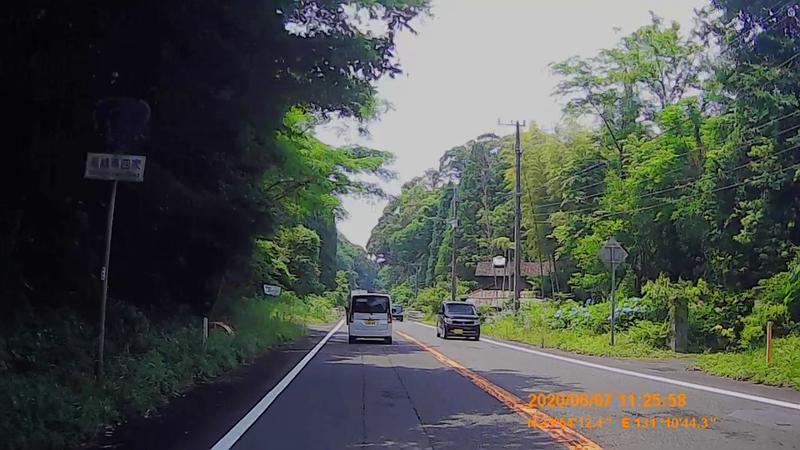 f:id:japan_route:20200720001340j:plain