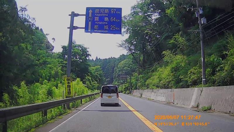 f:id:japan_route:20200720001345j:plain