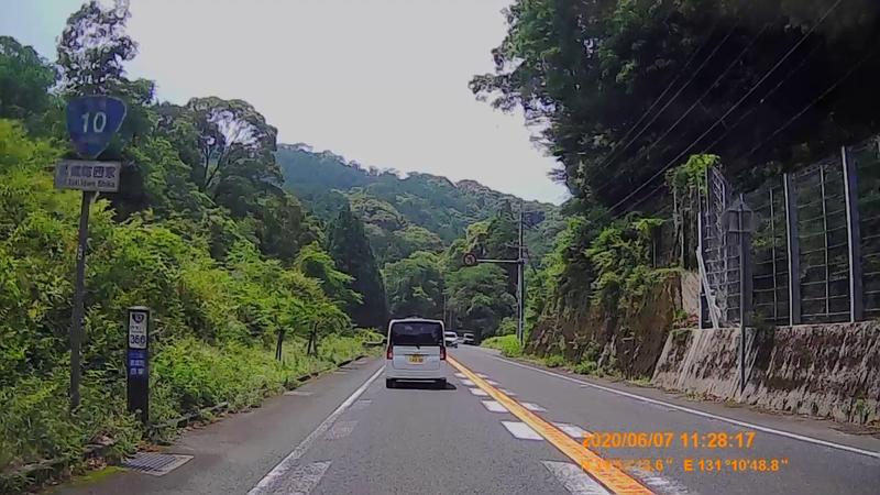 f:id:japan_route:20200720001350j:plain