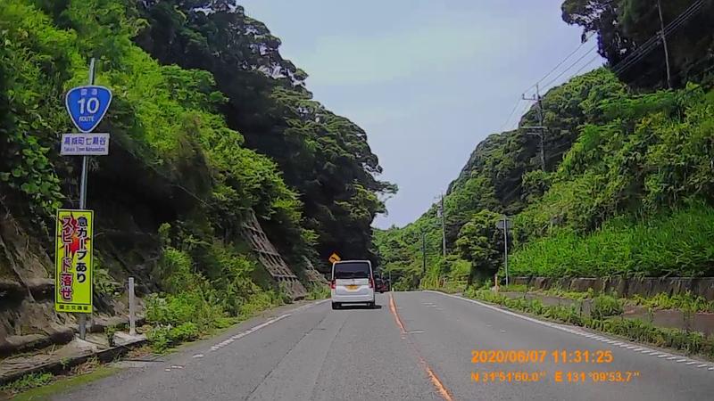 f:id:japan_route:20200720001401j:plain