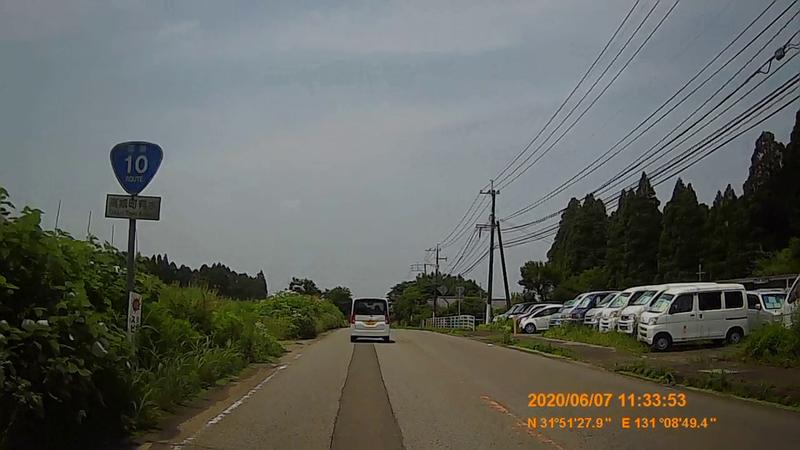 f:id:japan_route:20200720001410j:plain