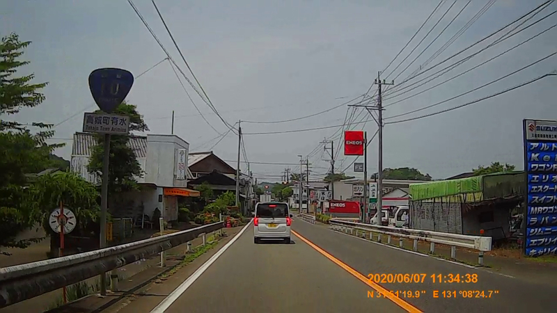 f:id:japan_route:20200720001416j:plain