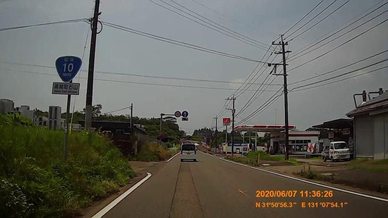 f:id:japan_route:20200720001425j:plain