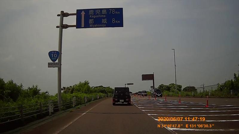 f:id:japan_route:20200720001529j:plain