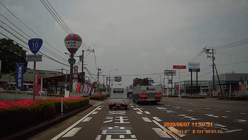 f:id:japan_route:20200720001543j:plain