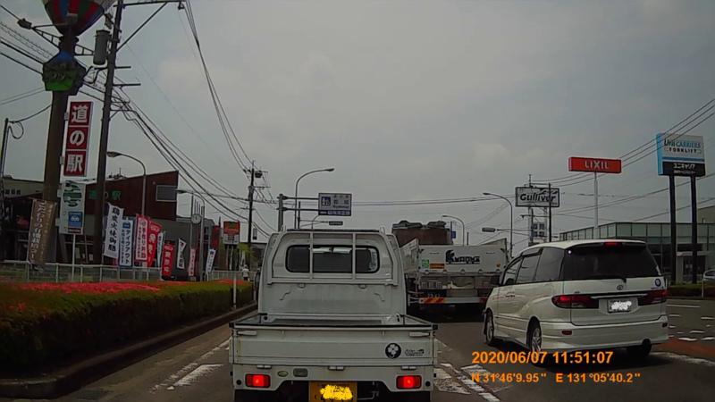 f:id:japan_route:20200720001548j:plain