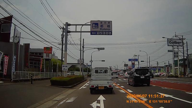 f:id:japan_route:20200720001552j:plain