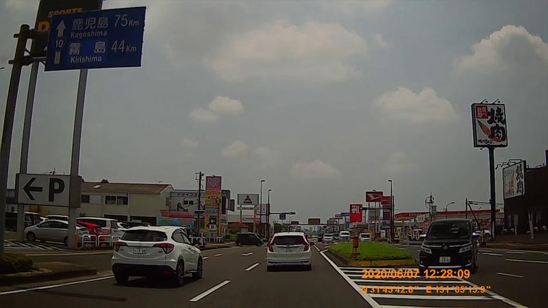 f:id:japan_route:20200720001606j:plain